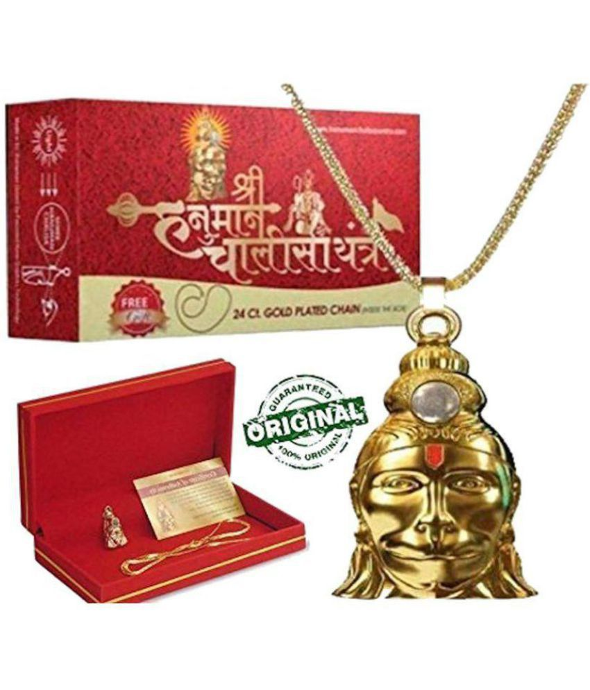 Hanuman-Chalisa-Yantra