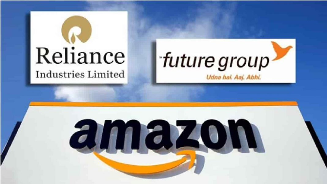 Amazon And Reliance future group-min
