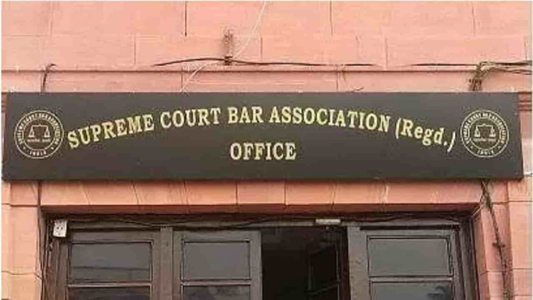 Supreme Court Bar Association-min