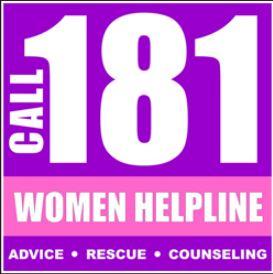 181 HELPLINE