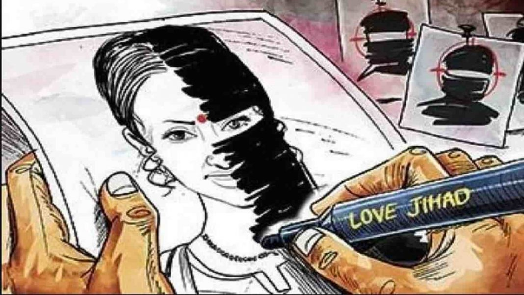 Love Jihad CJP-min