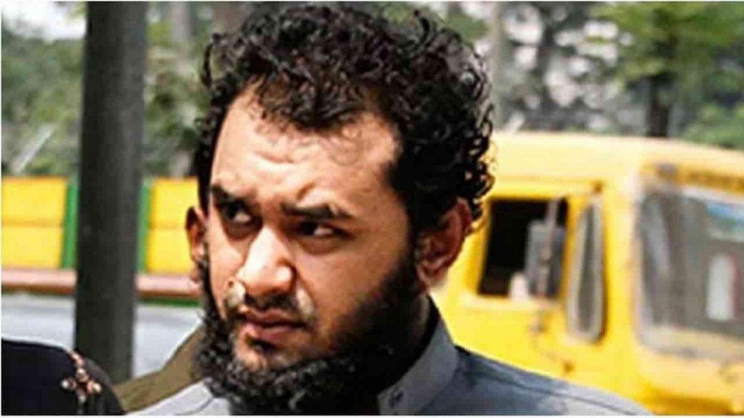 British national Al-Qaeda operative Samium Rahman