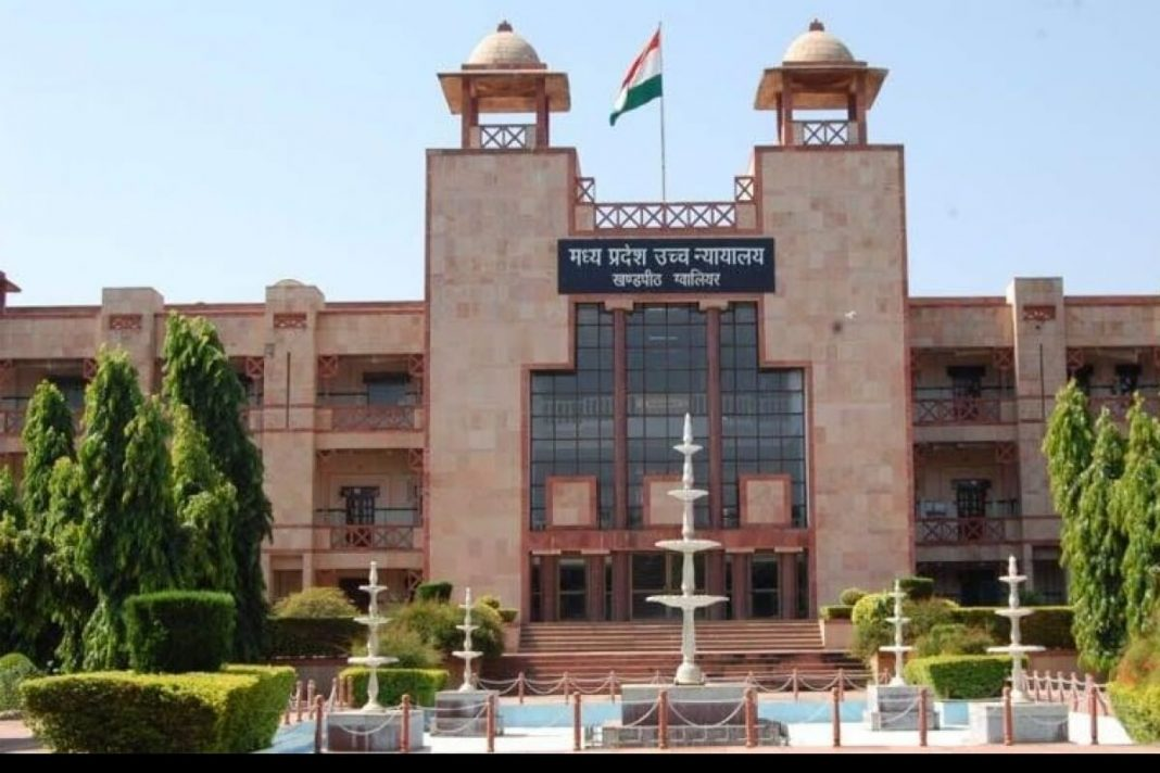 Madhya-Przadesh-High-Court-min