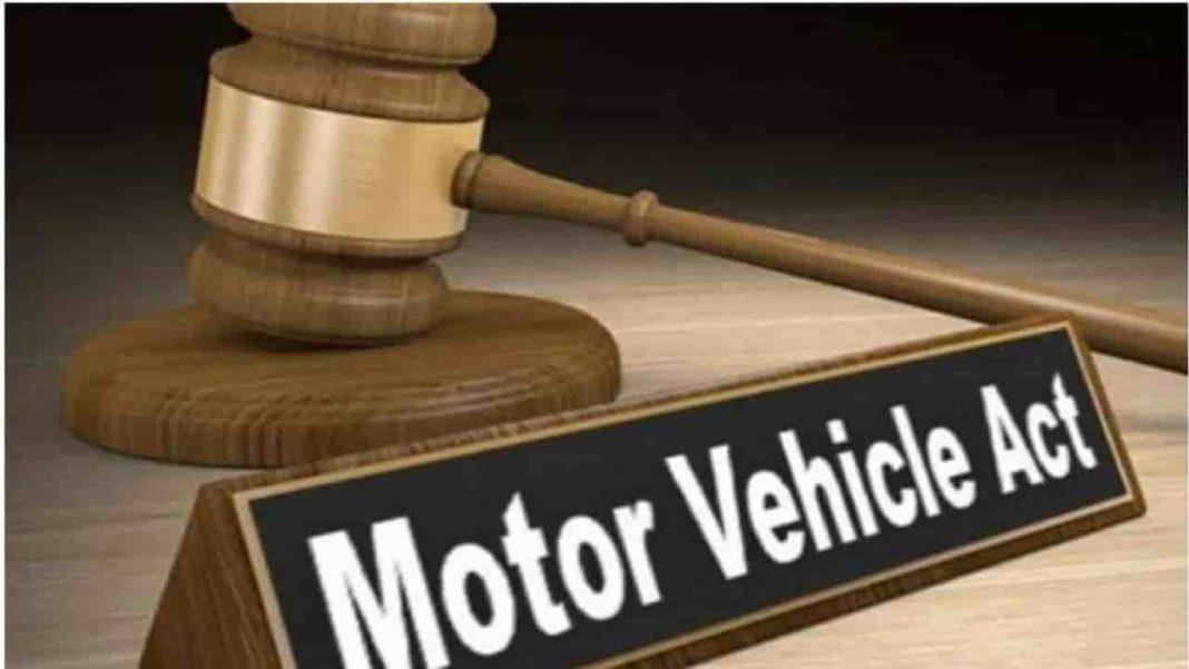 Motor Vehicle Amendment Act-min