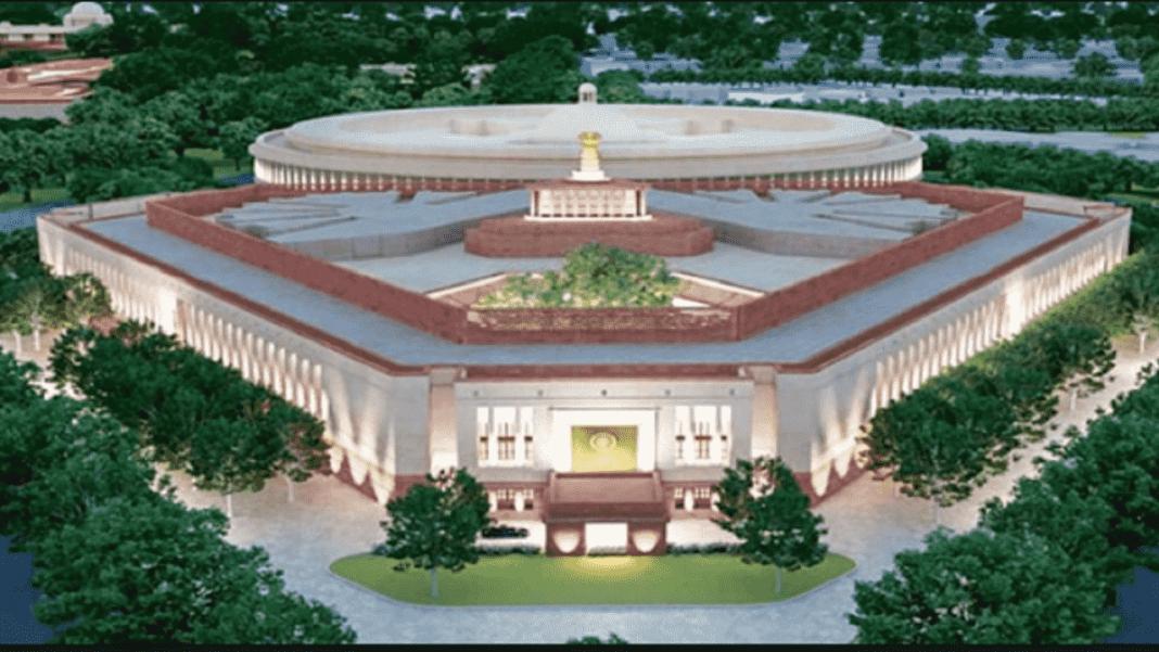 Central vista project-min