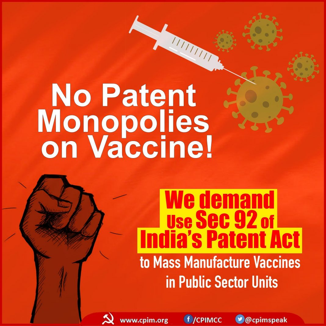 patent-law-CPM