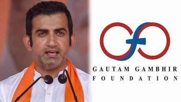 Gautam Gambhir foundation
