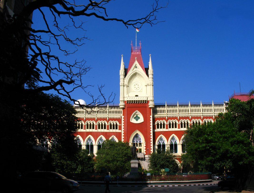 Calcutta_High_Court