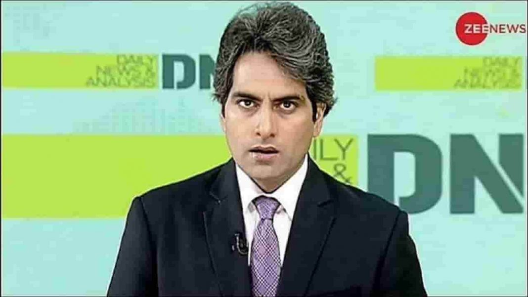 Sudhir Chaudhary DNA-min
