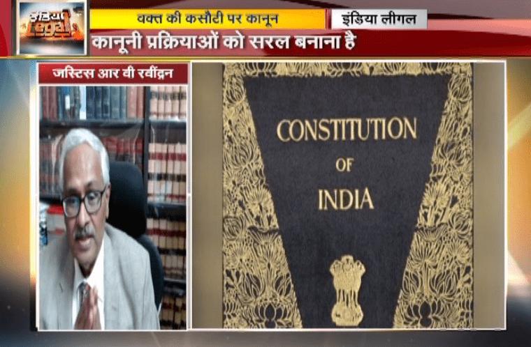 Former Supreme Court judge Justice (retired) R.V. Raveendran