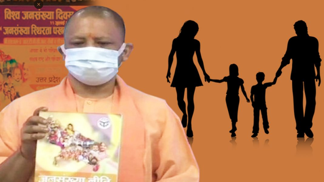 UP CM releassing the new draft population policy in UP Twitter