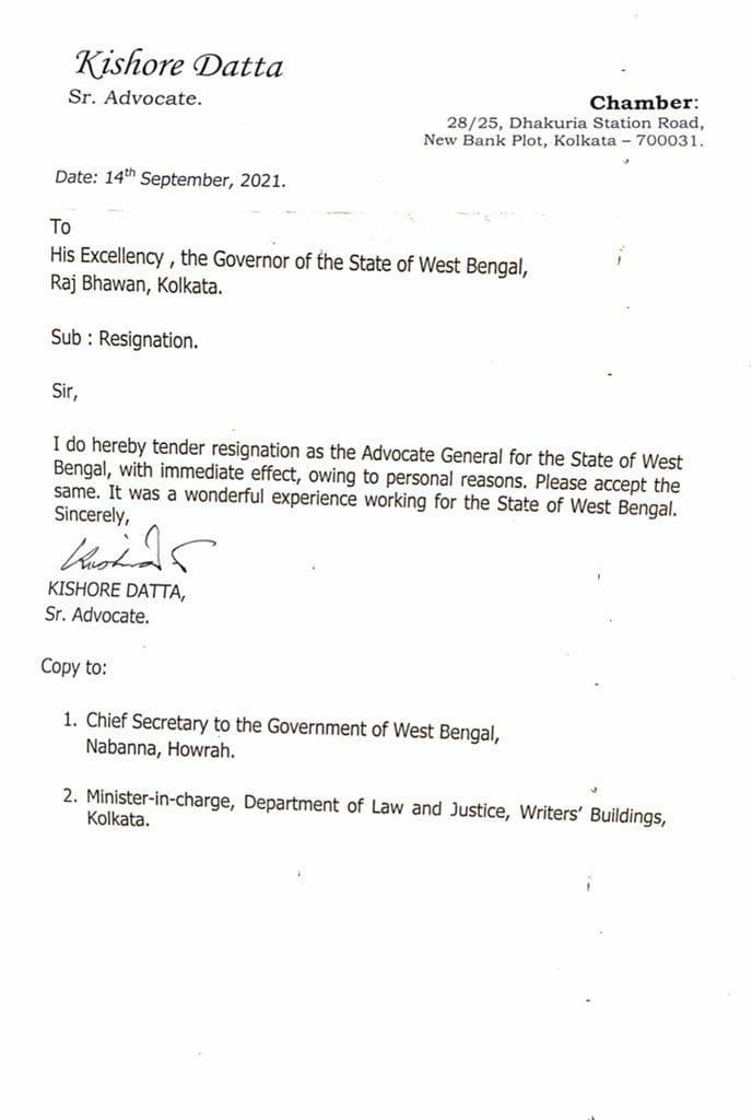 resignation letter of Datta