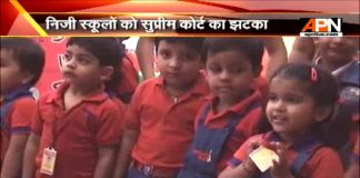 Supreme Court: Delhi private school has to take government approval for fee hike
