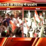 Congress leaders and supporters protested outside RBI offices across the country