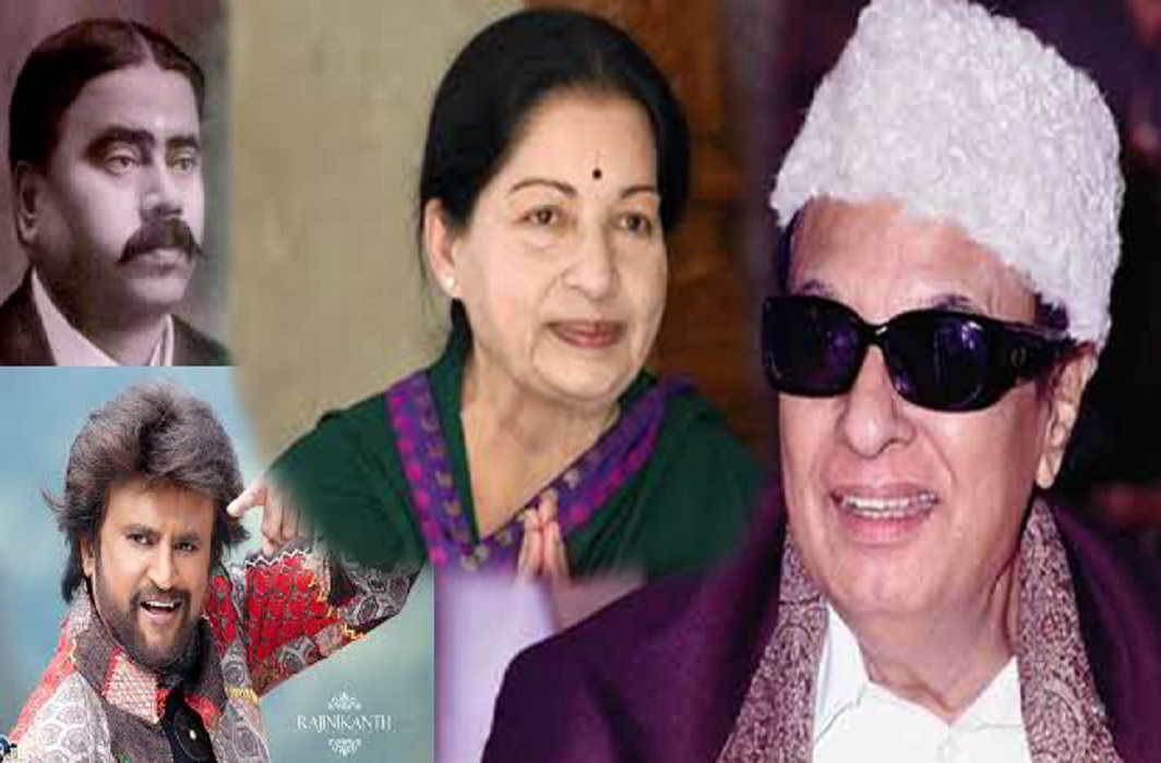 Jayalalithaa, MGR, TM Nair, Rajinikanth all ruled Dravidian hearts and are well-loved here