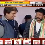 APN News Mudda: The political battle for UP election 2017