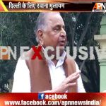 Mulayam, Shivpal leave for Delhi to meet Election Commission
