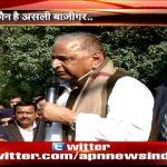 Samajwadi Party drama ended Akhilesh won cycle symbol