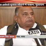 Mulayam Singh Yadav assails SP-Congress alliance