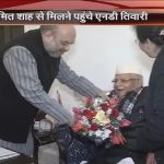 ND Tiwari Ditches Congress for Son Rohit