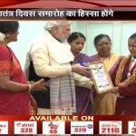 Prime Minister Narendra Modi presented National Bravery award to 25 children.