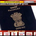 Now Passport services at post offices