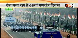 India Celebrates 68th Republic day Ceremony At Rajpath