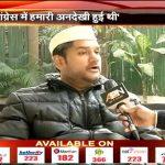 Rohit Shekar spoke to APN after joining BJP