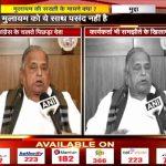 APN News Mudda:Mulayam Singh Yadav is against the SP-Congress alliance