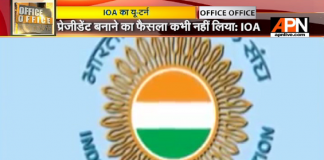 IOA Revokes the appointment of Suresh Kalmadi