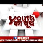 Youth Ka Booth