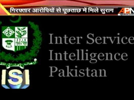 ISI can be behind Kanpur-Patna train accident 'Bihar Police'