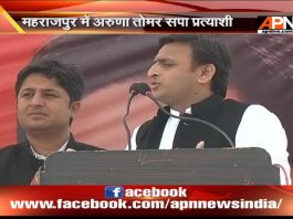 Congress and SP candidate file the nomination for the same seat