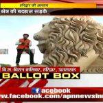 Election special:Ballot Box from 'Haridwar' Uttarakhand