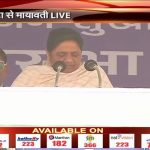 BSP Chief Mayawati addressing public rally in Etah UttarPradesh