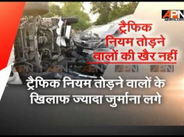 New motor vehicle bill introduced in Loksabha
