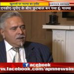 Vijay Mallya slams NDA and UPA says both using him as a 'Football'