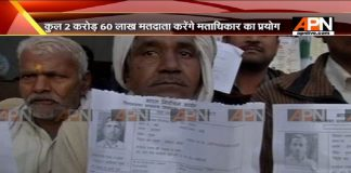 First phase assembly election begins in 73 constituencies of West UP