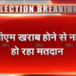 BREAKING: Faulty EVMs hold up polling at eight Bahraich booths