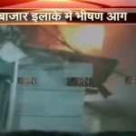 Fire at Burrabazar in Kolkata