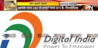 IF Modi has CBI we have RTI: Manish Sisodia