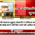 APN News Mudda:SC issues notice to Justice CS Karnan in suo moto Contempt case
