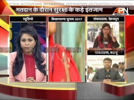 Polls 2017:Yoga Guru Baba Ramdev casts his vote from Haridwar