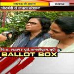 APN News election special Program: Ballot Box Jankipuram, Lucknow (UP)