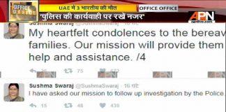 Sushma Swaraj seeks report on death of 3 Indians in UAE