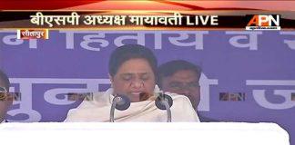 BSP Supremo Mayawati addresses rally in Sitapur Uttar Pradesh
