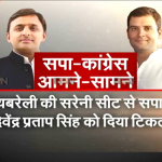 APN Mudda:Congress-samajwadi alliance is a restraints