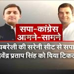APN Mudda:Congress-samajwadi alliance is a restraints