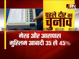 First phase of election on 11 February