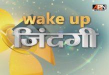 wake up zindagi